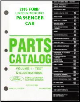 2005 Complete Parts Catalog for Ford, Lincoln and Mercury Passenger Cars (Multiple Volumes) (SKU: FCS775305)