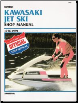 1976 - 1991 Kawasaki Jet Ski Clymer Repair Service Shop Manual (SKU: W801-0892875828)