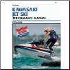 1976 - 1994 Kawasaki Jet Ski Performance Manual (SKU: W804-0892876476)