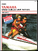 1987 - 1992 Yamaha Jet Ski and Water Vehicles Shop Manual (SKU: W805-0892875941)