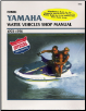 Yamaha Water Vehicles Shop Manual 1993 - 1996 (SKU: W806-0892876867)