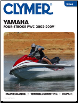 2002 - 2009 Yamaha Four Stroke Personal Watercraft Shop Manual (SKU: W807-1599691604)