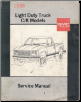 1989 Chevrolet GMC Light Duty Truck Factory Service Manual - C/K Models (SKU: X8931SVC)