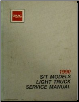 1990 Chevrolet & GMC Light Duty S/T Trucks: S-10, S-15, Sonoma, S-10 Blazer & S-15 Jimmy Factory Service Manual (SKU: X9029)