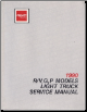 1990 GMC R/V, G, P Models Light Truck Factory Service Manual (SKU: X9032)