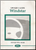 1999 Ford Windstar Owner's Manual (SKU: XF2J19A321AA)