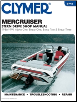 1986 - 1994 MerCruiser Alpha One, Bravo One, Two and Three Stern Drives Clymer Repair Manual (SKU: B742-0892876557)
