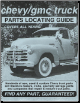 Chevy / GMC Truck Parts Locating Guide (SKU: 1891752200)