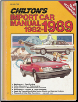 1982 - 1989 Chilton's Import Auto Repair Manual (SKU: 080197836X)