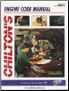 1980 - 1995 Chilton's Engine Diagnostic Code Manual (SKU: 0801988519)
