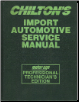 1991 - 1995 Chilton's Import Auto Service Manual (SKU: 0801986966)