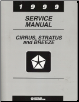 1999 Chrysler Cirrus, Dodge Stratus & Plymouth Breeze Factory Service Manual (SKU: 812709121)