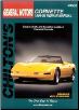 1984 - 1996 Chevrolet Corvette Chilton's Total Car Care Manual (SKU: 080199103X)