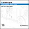 2004 - 2006 Volkswagen Phaeton Official Factory Repair Manual on CD-ROM (SKU: BENTLEY-VD15)