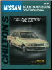 1973 - 1984 Datsun, Nissan 200SX, 510, 610, 710, 810 & Maxima Chilton's Total Car Care Manual (SKU: 080199070X)