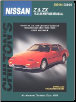 1970 - 1988 Datsun, Nissan 240Z, 260Z, 280Z, 280ZX, 280ZX Turbo, 300ZX & 300ZX Turbo Chilton's Total Car Care Manual (SKU: 0801988462)