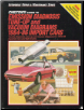 1984 - 1986 Chilton's Guide to Emission Diagnosis, Tune-Up and Vacuum Diagrams- Import Cars (SKU: 0801977576)