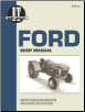 Ford I&T Tractor Service Manual FO-47 (SKU: FO47-0872885178)