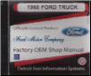 1960 Ford Truck Factory Shop Manual on CD-ROM (SKU: ford-1960-truck)