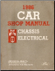 1986 Ford / Lincoln / Mercury Car Chassis and Electical Factory Shop Manual - 2 Volume Set (SKU: FPS36512686B)