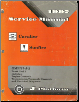 1997 Chevrolet Cavalier  & Pontiac Sunfire Factory Service Manual