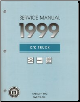 1999 Chevrolet, GMC & Cadillac Old Style C/K Truck Service Manual - 4 Volume Set (SKU: GMT99CK)