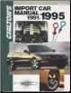 1991 - 1995 Chilton's Import Auto Repair Manual (SKU: 0801979145)