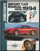 1990 - 1994 Chilton's Import Auto Repair Manual (SKU: 0801979137)