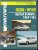 1988 - 1992 Nissan, Infiniti Repair Manual, Chilton's Repair & Tune-Up Guide (SKU: 0801983223)