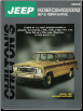 1957 - 1983 Jeep Wagoneer,  Commando & Cherokee Chilton's Total Car Care Manual (SKU: 0801990599)