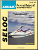 1992 - 1997 Kawasaki Personal Watercraft, Seloc Repair Service Manual (SKU: 089330042X)