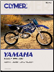 1994 - 2001 Yamaha YZ125 Clymer Repair Manual (SKU: M4972-0892878398)