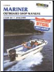 1976 - 1989 Mariner 2-220 hp Outboard (includes electric motors) Outboard Clymer Repair Manual (SKU: B714-0892875429)