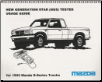 1995 Mazda B-Series Trucks: New Generation Star (NGS) Tester Usage Guide (SKU: 999995039G95)