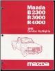 1995 Mazda B2300 / B3000 / B4000 Service Highlight Manual (SKU: 999995027F95)