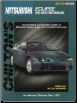 1990 - 1998 Mitsubishi Eclipse, Eagle Talon and Plymouth Laser Chilton's Total Car Care Manual (SKU: 0801989574)
