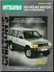 1983 - 1995 Mitsubishi Pick-ups and Montero Chilton's Total Car Care Manual (SKU: 0801986664)