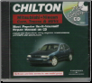 1982 - 2000 Chilton's MITSUBISHI & NISSAN Cars, Trucks, Vans & SUVs Repair CD-ROM (SKU: 1401880630)