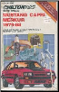 1979 - 1988 Ford Mustang, Mercury Capri & Merkur Chilton's Repair & Tune-Up Guide (SKU: 0801978254)