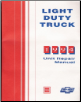 1994 Chevrolet & GMC Truck Light Duty Truck Unit Repair Manual