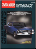1962 - 1979 Chevrolet Nova / Chevy II Chilton's Total Car Care Manual (SKU: 080199067X)