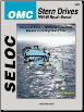 1964 - 1986 OMC Electric Shift, Cable Shift & Select Trim, GMC & Ford 4 Cyl. Inline 4 & 6 Cyl.  V6, V8 Engines Stern Drive Repair Manual (SKU: 0893300047)