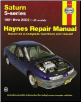 1991 - 2002 Saturn S-Series: SL, SL1, SL2, SC, SC1, SC2, SW1 & SW2 Haynes Repair Manual (SKU: 1563925125)