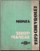 1979 Chevrolet Monza Shop Manual (SKU: ST30079)