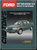 1984 - 1992 Ford Tempo & Mercury Topaz Chilton's Total Car Care Manual (SKU: 0801982715)