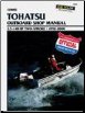 1992 - 2000 Tohatsu 2.5-140 hp 2-stroke Outboard Clymer Repair Manual (SKU: B790-0892877928)