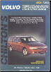 1990 - 1998 Volvo Coupes, Sedans & Wagons, Chilton's Total Car Care Manual (SKU: 0801990955)