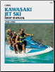 1992 - 1994 Kawasaki Jet Ski Clymer Repair Service Manual (SKU: W802-0892876441)