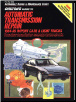1984 - 1989 Chilton's Guide to Automatic Transmission Repair: Import Cars and Light Trucks (SKU: 0801980534)