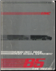 1985 GMC Medium Duty Truck Service Manual Supplement (SKU: x8533)